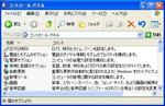 WinXp_ControlPanel.jpg