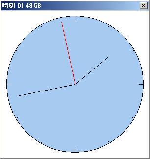 analog_clock_image1.jpg