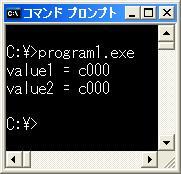 bit_shift_image.JPG