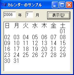 calender_image1.jpg