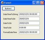 del2007_now_test_image2.jpg