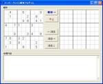 nanpre_gui_image1.JPG