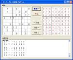 nanpre_gui_image2.JPG