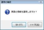 ntp_server_image2.jpg