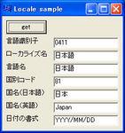 result_jp.jpg
