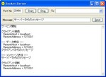 socket_server_image2.jpg